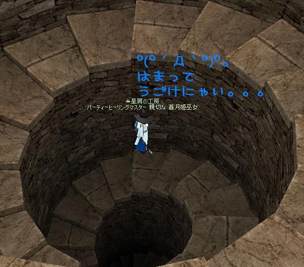 地下水路入り口ではまりました。。。