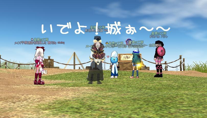 3回目のお城_01