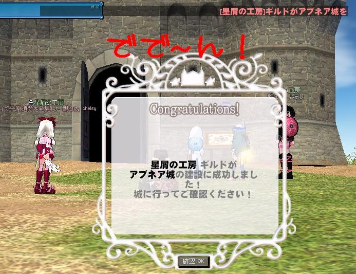 3回目のお城_02