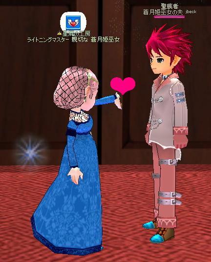 2010_結婚_04