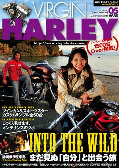 magazine_hyoushi-1.jpg