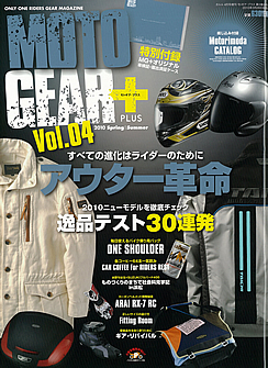 magazine_hyoushi-2.jpg