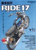 ride17.jpg