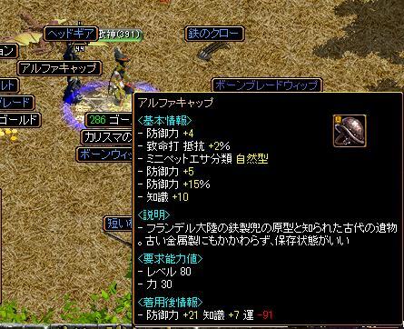 Uドロップ~トラン★