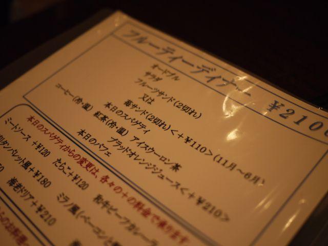P1050395_R.jpg