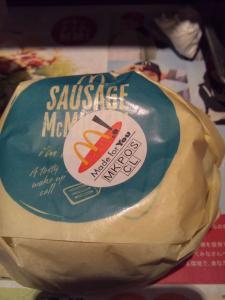 マフィン チーズ抜き