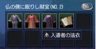 メモリアル4