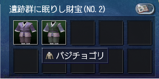 メモリアル3