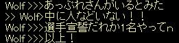 2011y01m24d_210727296.jpg