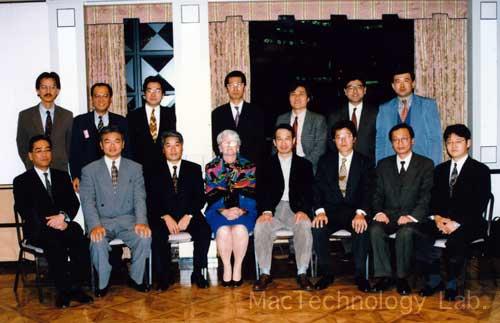 199702Expo-2.jpg