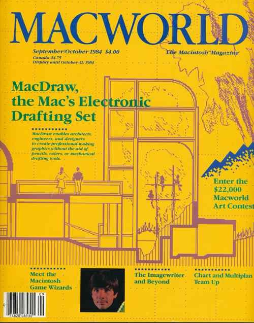 Catalog in Japan of the Mac_05
