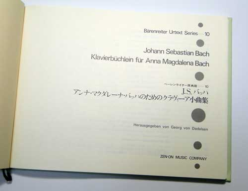 AMB1725Book_03.jpg