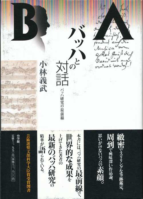 AMB1725Book_06.jpg