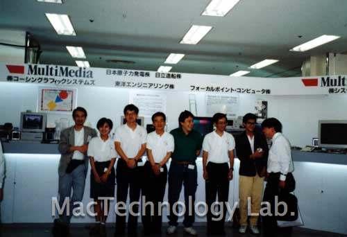 Advf1990_02.jpg