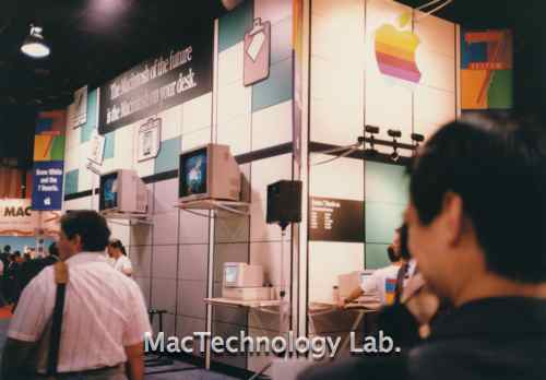 Apple1991Boston1.jpg