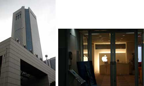 AppleJapan.jpg