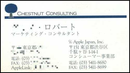 AppleNameCard_01.jpg