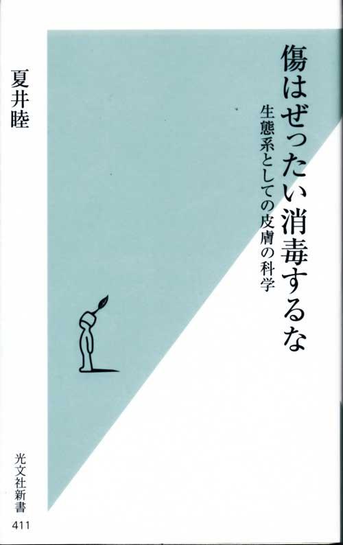Book0601.jpg