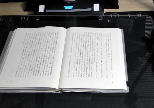 BookPresser_06.jpg