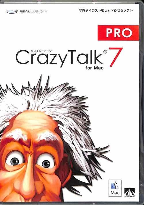 CrazyTalk_1.jpg