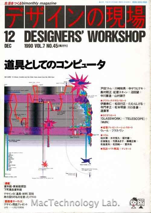 Designersworkshopbook.jpg
