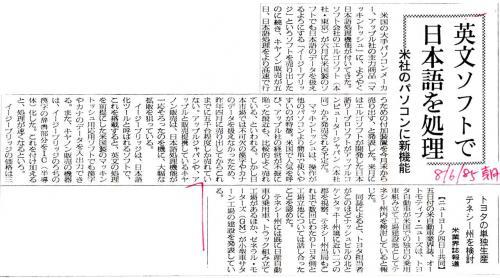 DynaMac_10_201308040108183a9.jpg