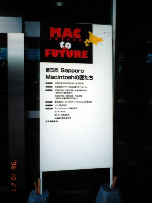 FMACCG33_04.jpg