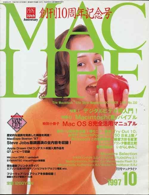 FMACCG54_06.jpg