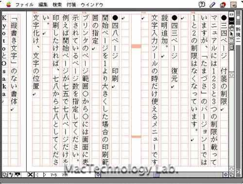FMACCG_Soft_7.jpg