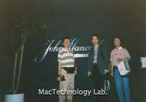 JohnHancock1.jpg
