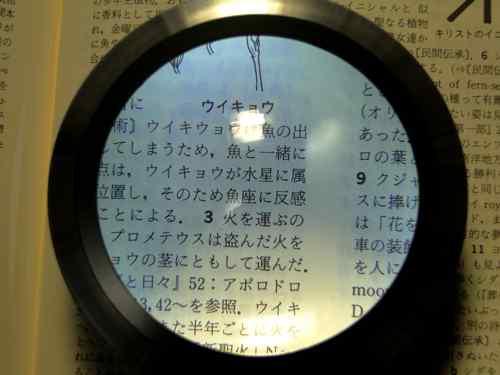LEDmagnifier_04.jpg