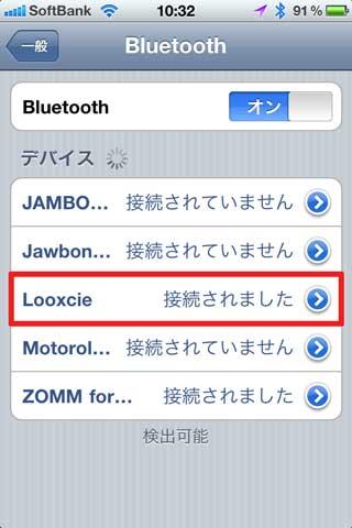 LX1_B_03.jpg