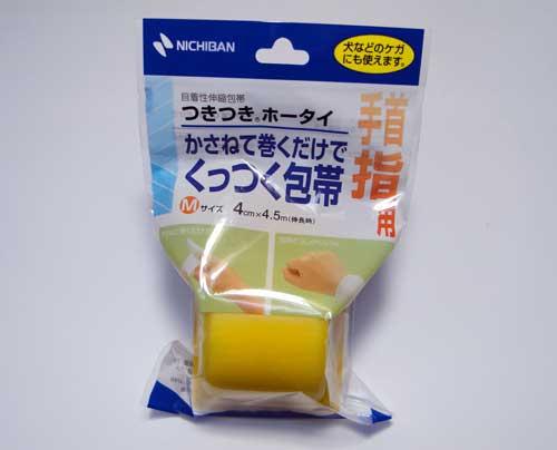 Latte246_04.jpg