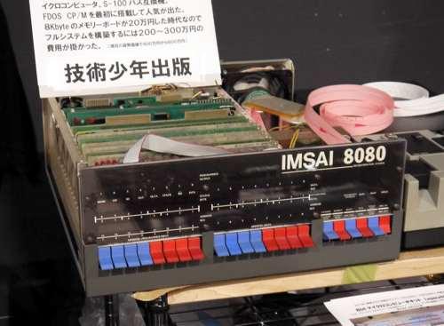 Legacy8080anecdote_2.jpg