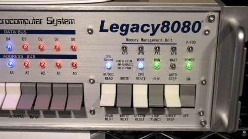 Legacy8080anecdote_3.jpg