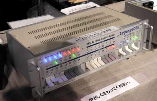 Legacy8080anecdote_4.jpg