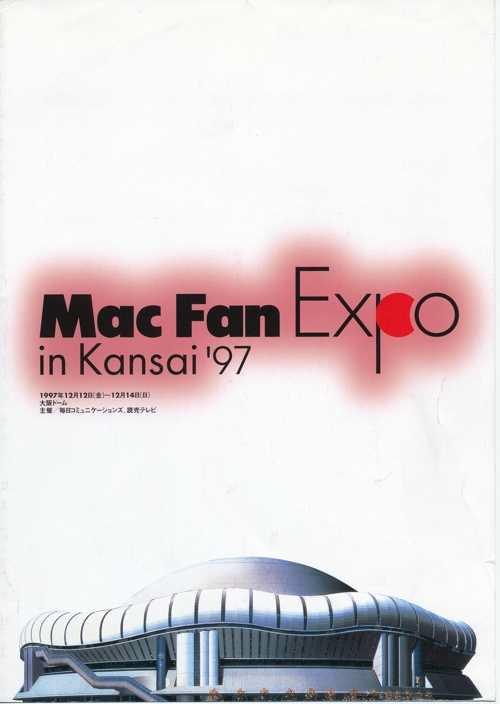 MacFanExpo_05.jpg