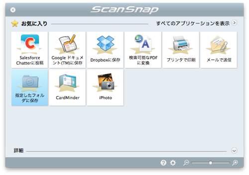 SV600Mac_04.jpg