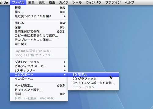 SketchUpiBookAuthour_02.jpg