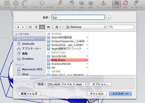 SketchUpiBookAuthour_03.jpg