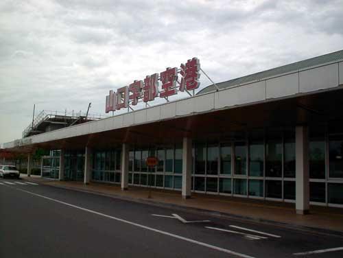 UGC99Yamaguchi_01.jpg