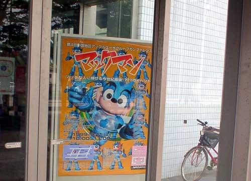 UGC99Yamaguchi_04.jpg