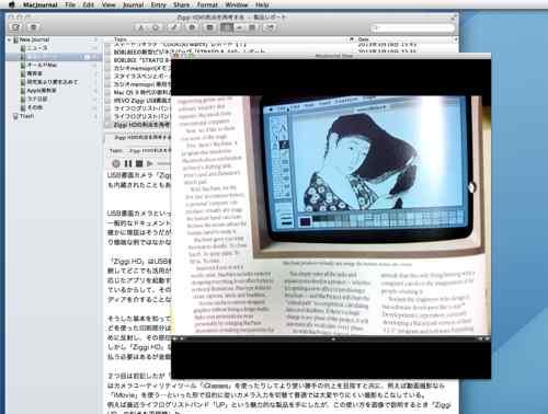 ZiggiHD2_11.jpg