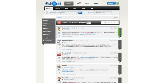 echoed1.jpg