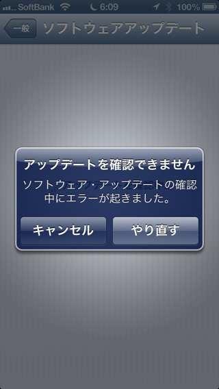 iOS7_02.jpg