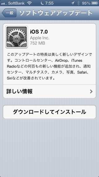 iOS7_03.jpg