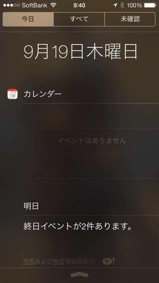 iOS7_08.jpg