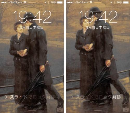 iOS7_Parallax.jpg