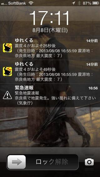 iPhoneshake.jpg