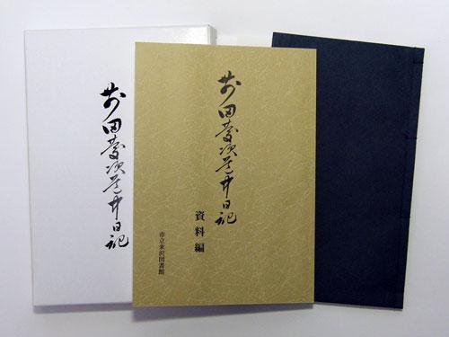 keijimaeda_04.jpg